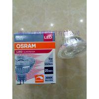 欧司朗MR16 5W LED调光灯杯 GU5.3