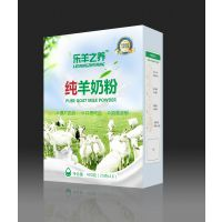 中老年羊奶粉批发价格 新疆雪莲乳业直销纯羊奶粉 初乳骆驼乳粉