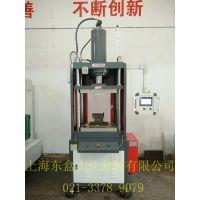 超实惠高精密伺服液压机采购|DHF05-50T快速液压冲床|四柱油压机