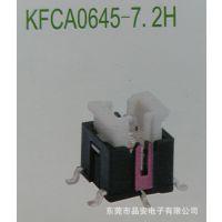 带灯开关 KFCA0645-7.2H