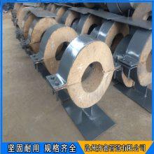 蒸汽管道蛭石隔热管托 双抱箍固定管托 镁钢隔热 齐鑫生产