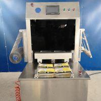 定做豆皮塑料盒保鲜包装机 盒式锁鲜包装机 盒式充氮气包装机