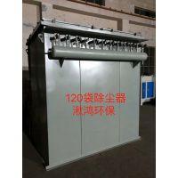 环保设备单机布袋脉冲工业除尘器水泥厂仓顶小型袋式锅炉房收尘器