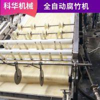 全自动腐竹机生产过程简单吗?加工腐竹的生产线多少钱 哪里的豆油皮设备好用