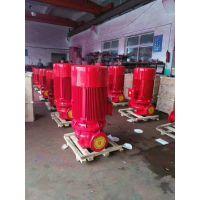 室内消火栓 消防泵XBD6.0/18-65L 泵房检测 稳压泵 恒压切线泵 带3CF认证