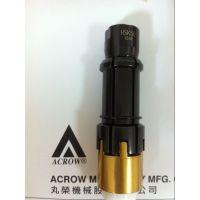 台湾ACROW主轴拉刀爪:HSK32/40/50/63/80/100