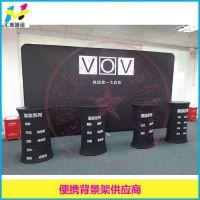 深圳活动签名墙 合影墙 生日派对背景墙 2.3x3米快幕秀