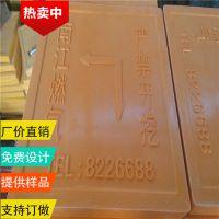 新品地面燃气地砖&方形镶嵌式燃气地砖&衡水燃气地砖直接生产厂家价格