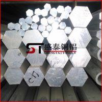 盛泰 优质六角铝棒 六角铝管 5052铝棒 大量库存