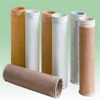 供应湛蓝环保定制的各种规格涤纶208、729除尘布袋