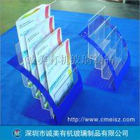 深圳沙井直销有机玻璃资料文件架 亚克力展示架厂家
