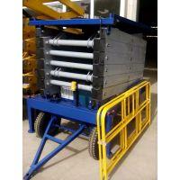 澳尔新移动式升降台 货场搬运货物起重升降机设备 高空作业台