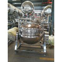 负式高压蒸煮锅,海参高压蒸煮锅,开口即食海参加工设备