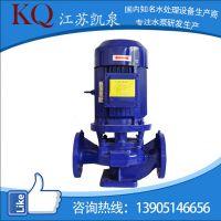 江苏凯泉KQL(ISG)单级立式离心空调管道泵工厂直销无负压供水