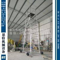 铁路检修工具 接触网钢制梯车(车梯) ABS轨道高空行走平车 梯车轮恩特