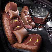 18款吉利新远景1.5L 手动幸福版 汽车座套专用全包冬季皮皮坐垫