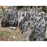 孟州大型千层石假山室内盆景公园 庭院摆件厂家销售定做