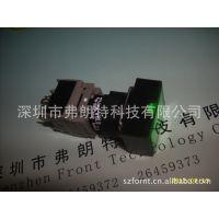 富士按钮AH165-TGL11E3