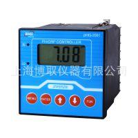在线ph计/ph传感器/ph分析仪/在线酸度计/ph电极/水质PH值检测