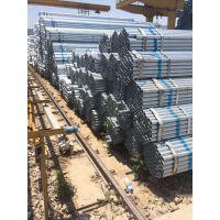 云南昆明热镀管批发价格 规格DN100x3.5x6000mm