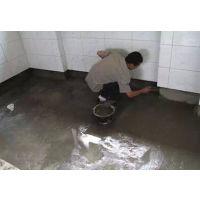 北京朝阳区卫生间防水堵漏公司