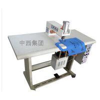 (WLY)中西超声波点焊机 无纺布手提带粘合机库号:M15331