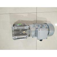 质优价廉小型输送设备大量用铝合金涡轮减速机RV063/25-F+1.1KW