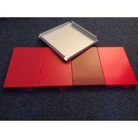 揭阳市厂家销售火爆款(加油站s型铝条扣)门头幕墙红色铝单板