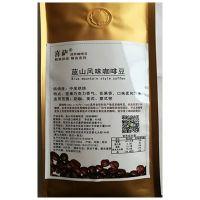 买咖啡豆就送咖啡机郑州喜萨首推