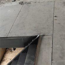衡阳钢结构隔层板夹层地板20mm25mm水泥纤维板迎难而上