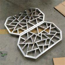 安徽省机器雕刻铝窗花