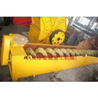 富威重工2XL915新型螺旋洗砂机 螺旋砂石洗选机