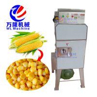 不锈钢玉米脱粒机 鲜玉米 甜玉米 糯玉米剥粒机