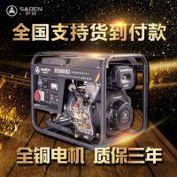 7KW移动式应急柴油发电机