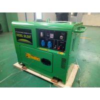 6KW小型风冷静音柴油发电机组 家用单相220V三相380V全铜发电机