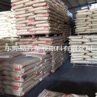 东莞市品齐塑胶原料有限公司