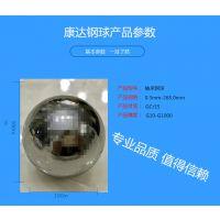 钨钢球,硬质合金球,厂家直销3mm钨钢球,YG6,硬质合金球,硬度高,质量好,耐冲压钢球,