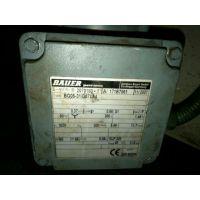 德国保尔电机BAUER  BG05-31/D07LA4 一级代理 价格面议