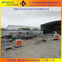 全新多功能PE喷头管生产线 小型PVC管材挤出机