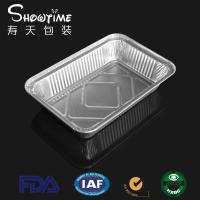 750ml厂家直销一次性铝箔餐盒外卖打包盒便当盒Showtime