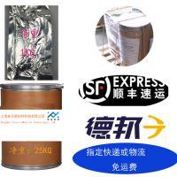 上海先芯新材料供应工业级氯化镝