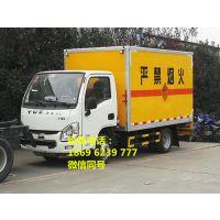 http://himg.china.cn/1/4_295_235554_500_377.jpg