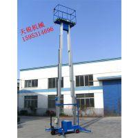 曲靖电动液压升降机哪有卖1-20米铝合金升降机的-天锐机械