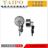 双金属温度计产品介绍