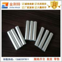 国标精密合金无缝铝管 6082t6铝管规格全