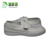 防静电网面鞋,防静电生产商凌亦浩15年专注防尘工作鞋定制批发
