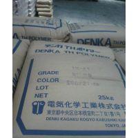 ABS树脂/TP-801/日本电气化学(高透明)