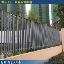 海口合金围栏加工 水库防护栏 厂区隔离栅栏 三亚锌钢围墙定制批发