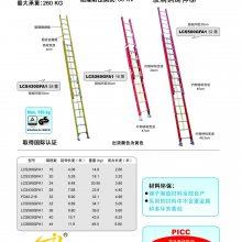 2018款玻璃钢延伸梯,金锚天津LCS260GFA1高亮光方管直梯