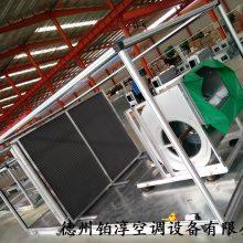 耐用的表冷器、加热器冷凝器哪里有卖|中国制造专业加工表冷器厂家